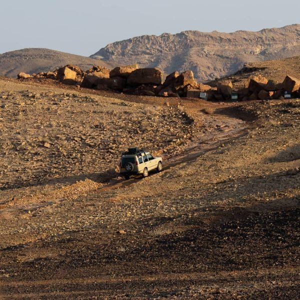 גיפ במדבר5